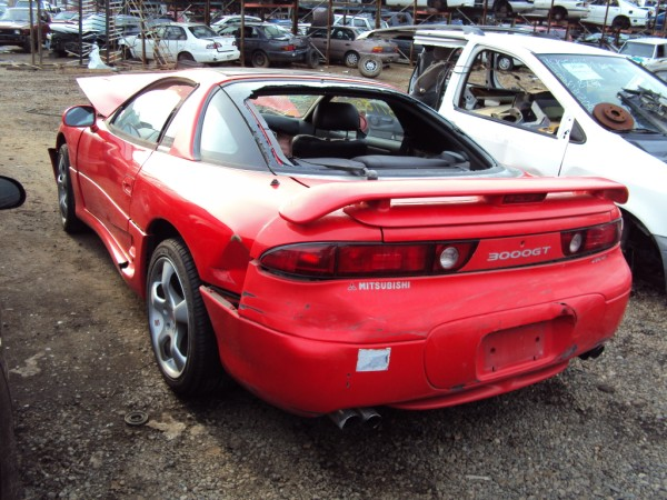 1995 MITSUBISHI 3000 GT VR4 TWIN TURBO 6 SPEED TRANSMISSION COLOR: RED STK# 103474 - Mitsubishi ...