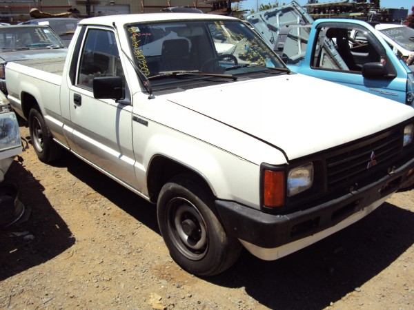 1989 Mitsubishi Truck 4cyl 5 Speed Transmission Color