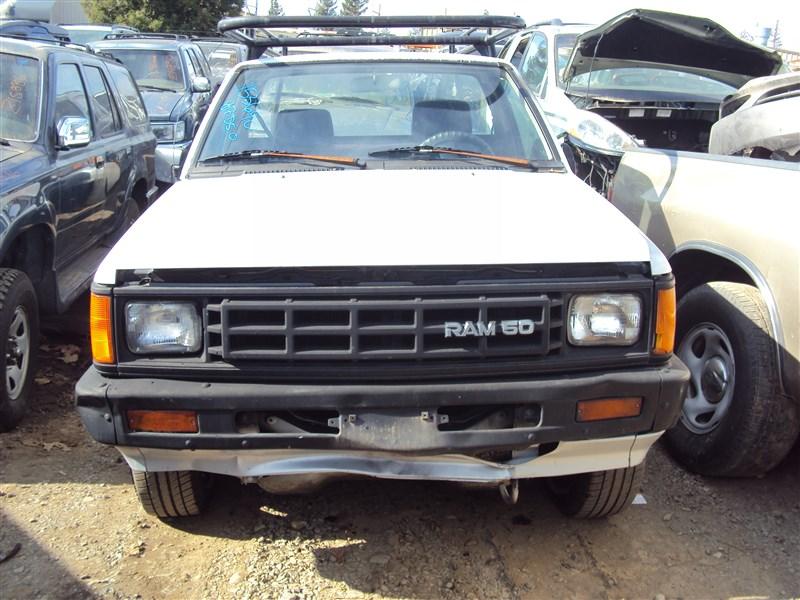 Dsc on Mitsubishi Starion Parts